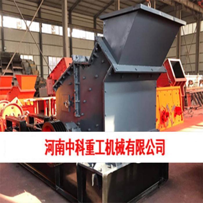 专业煤棒机厂家 中科供应
