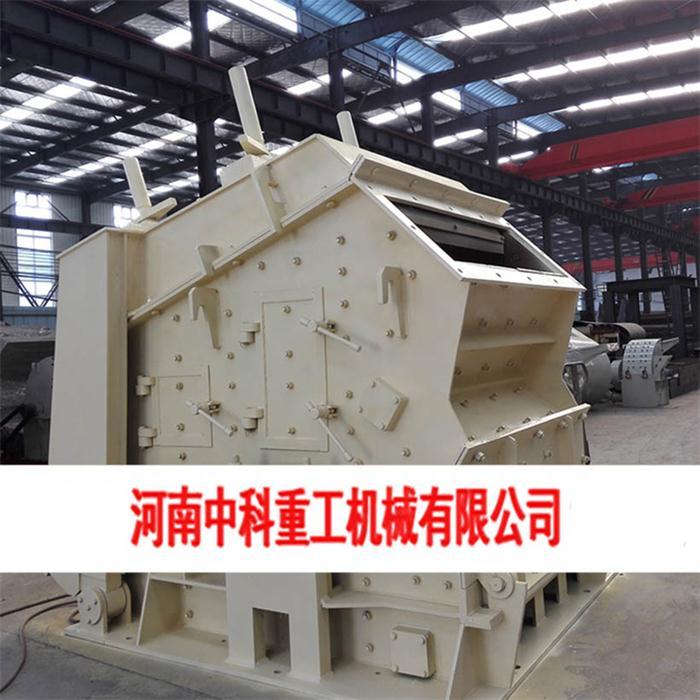 箱式破碎机供应厂家 中科供应