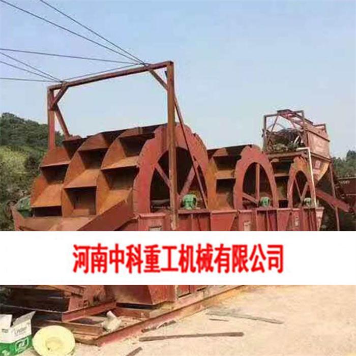 礦粉壓球機廠家推薦 中科供應