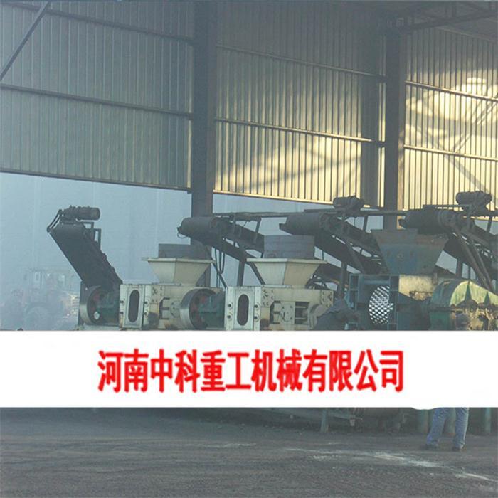 正规矿粉压球机推荐厂家 优质推荐 中科供应