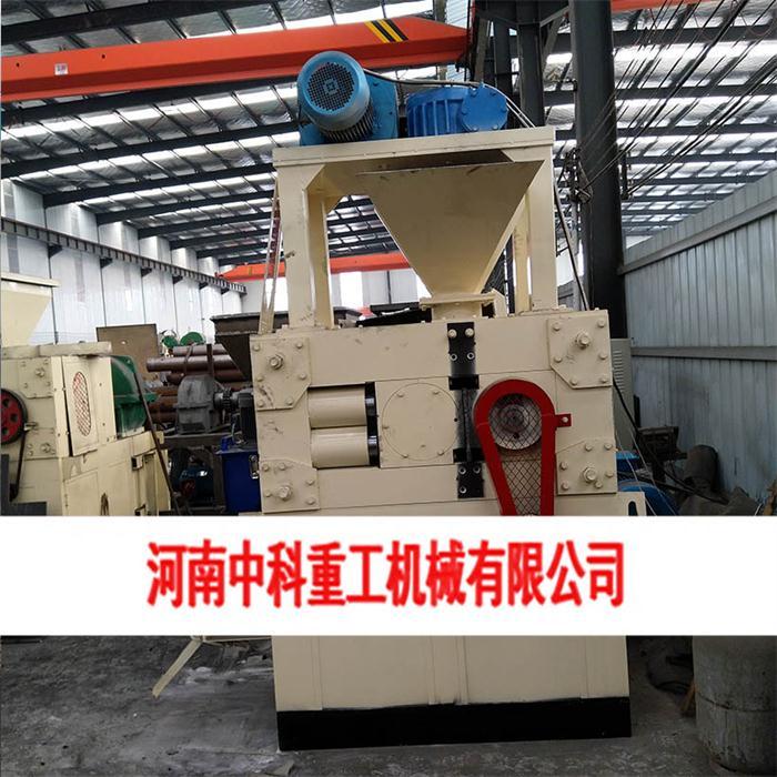 中型干粉压球机 中科供应