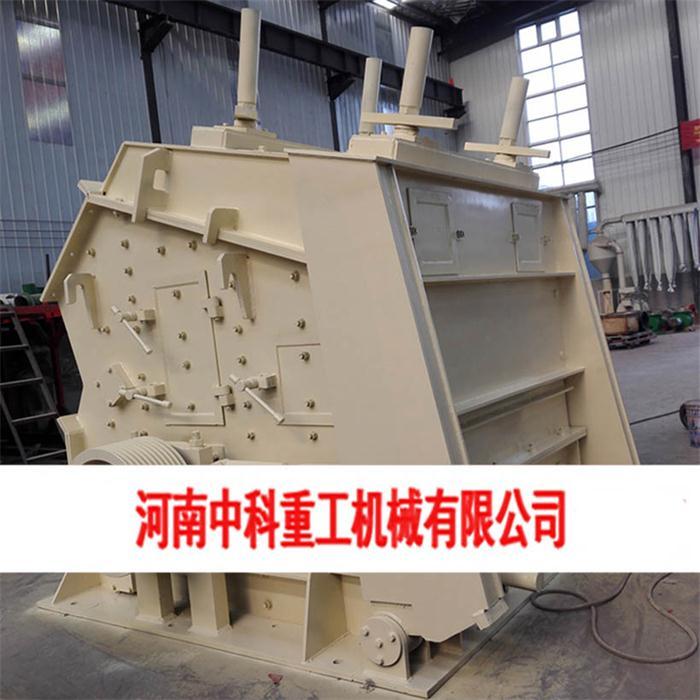 专业制砂机供应 中科供应