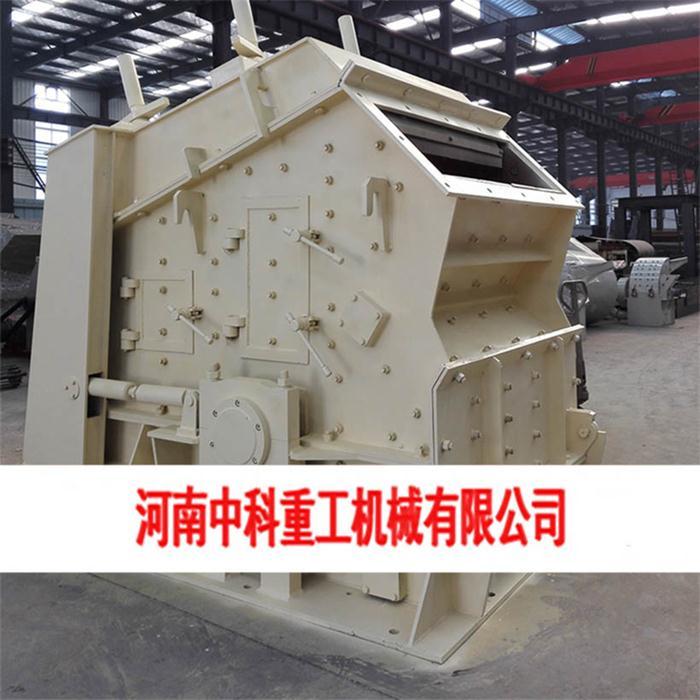 专业塑料撕碎机厂家yabovip168.con 口碑推荐 中科yabovip168.con