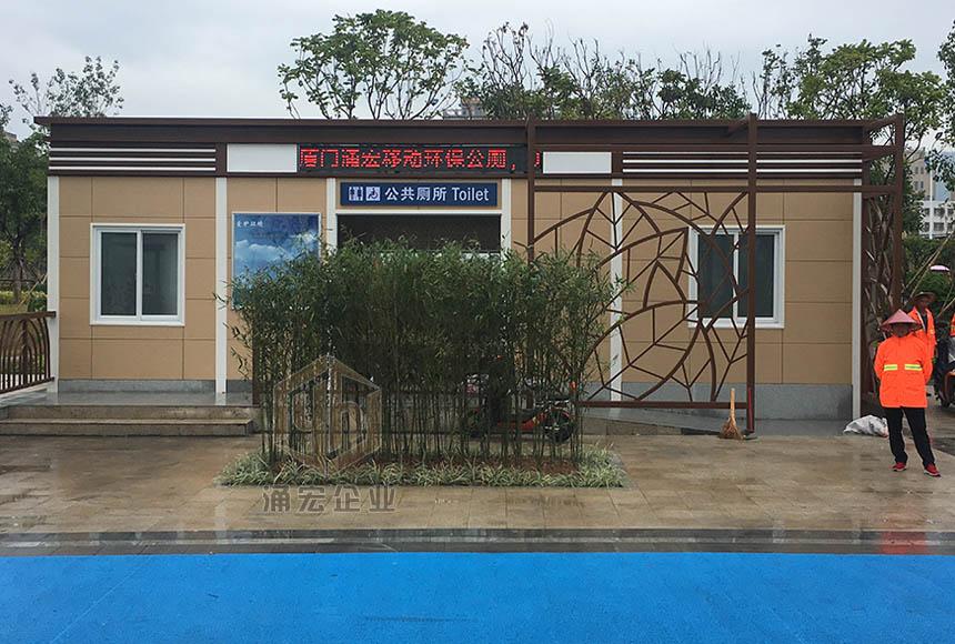 南昌景区生态公厕可量尺定做「涌宏供应」
