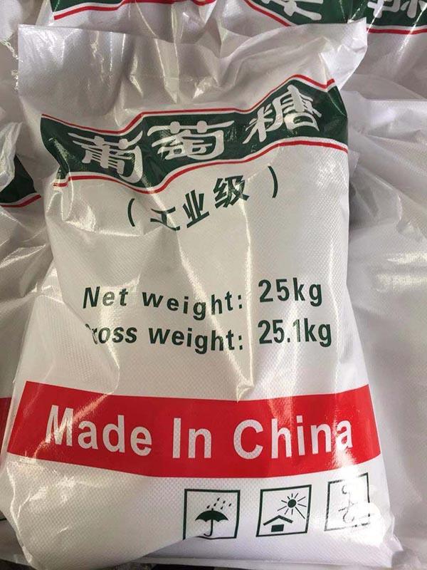 江蘇葡萄糖品牌企業 蘇州市同雋化工產品科技供應