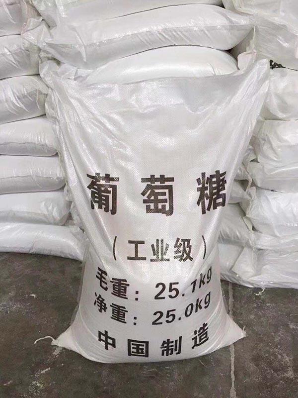 安徽葡萄糖报价 苏州市同隽化工产品科技供应