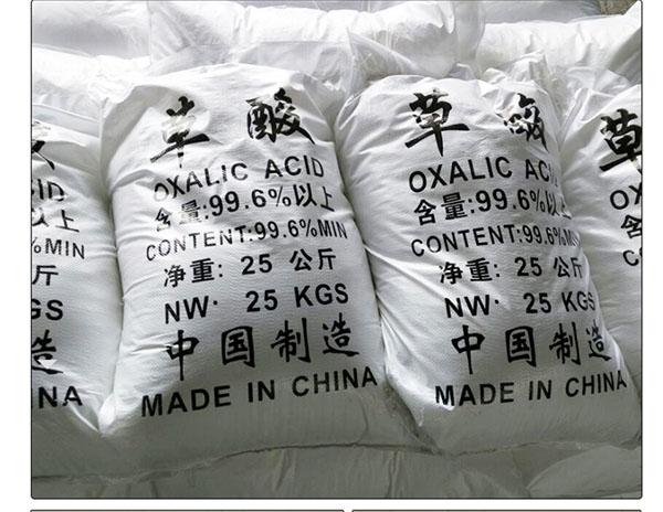 安徽草酸供应商 苏州市同隽化工产品科技供应
