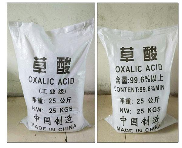 上海草酸优选企业 苏州市同隽化工产品科技供应
