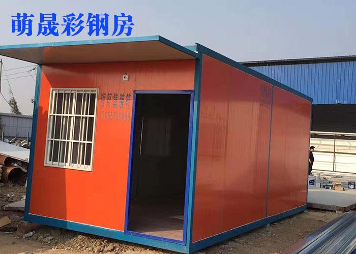 彩钢房设计,彩钢房