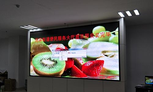 威海双色LED显示屏厂家,LED显示屏
