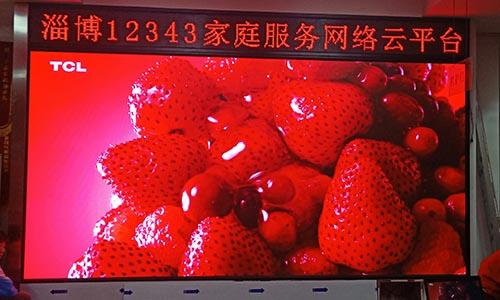 潍坊全彩LED显示屏价格「淄博浩宇光电供应」