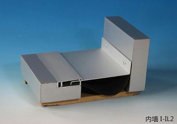 北海内墙变形缝厂商 安信变形缝供应
