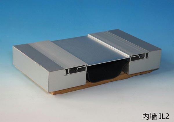 三沙内墙变形缝厂商 安信变形缝供应