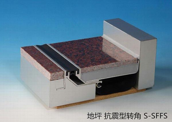无锡地面变形缝厂商 安信变形缝供应