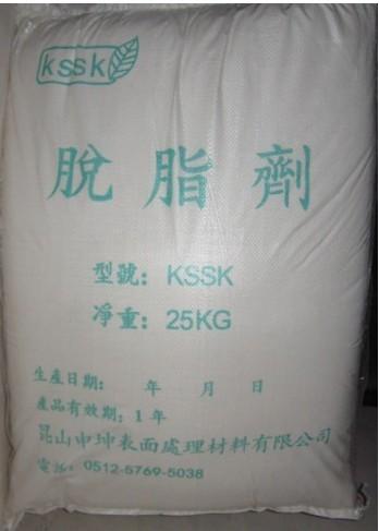 安庆铁脱脂剂供应「昊坤供应」