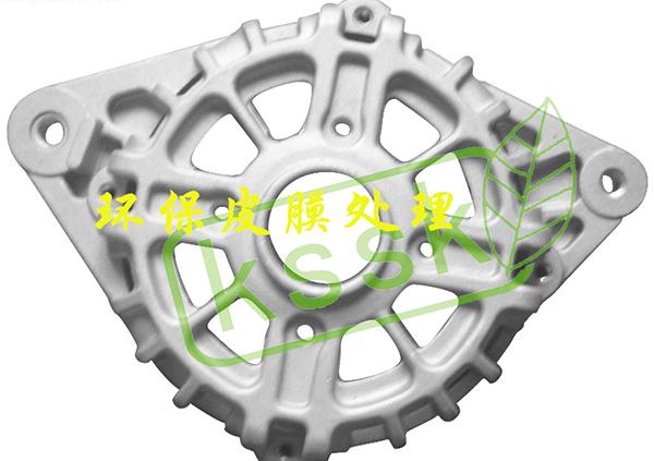 宿州铝钝化剂厂家 昊坤供应