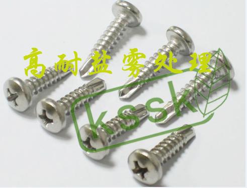 天津不锈钢本色钝化剂厂商 昊坤供应