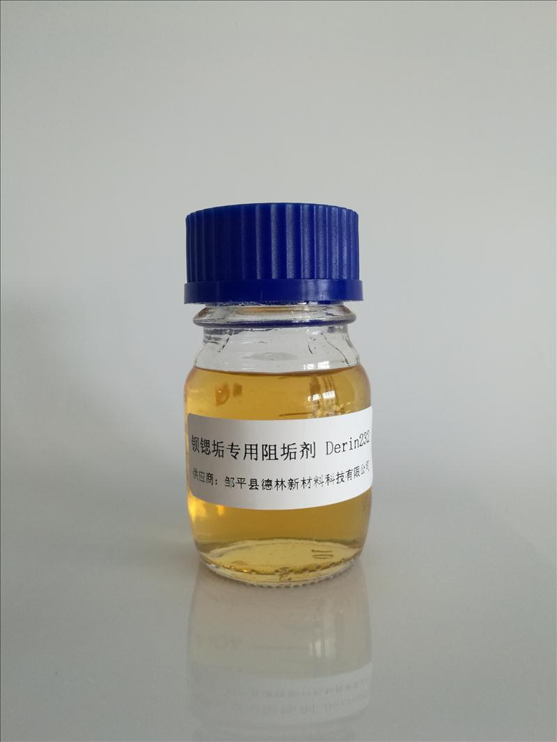河南热网阻垢剂价格「邹平县德林新材料科技供应」