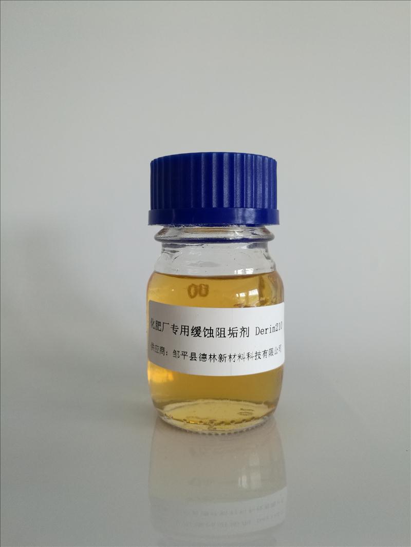无磷缓蚀阻垢剂供应「邹平县德林新材料科技供应」