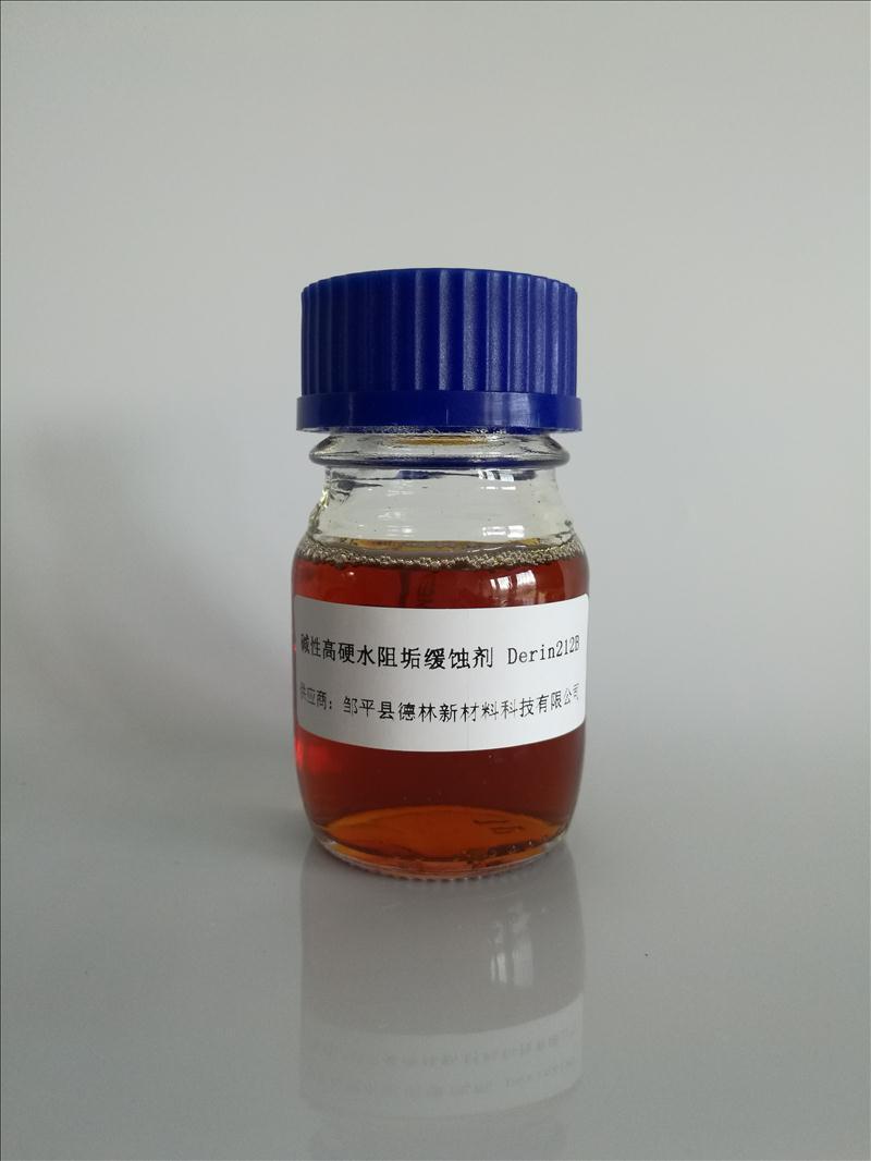 广东铝缓蚀剂批发「邹平县德林新材料科技供应」