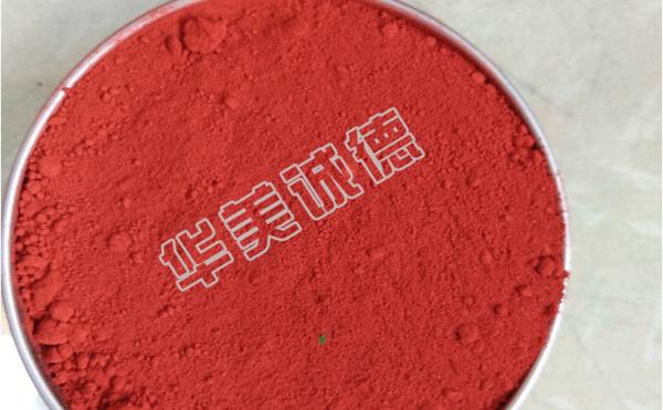 氧化铁红价格行情,氧化铁红