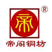 东莞市帝阁家具五金有限公司