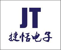 上海捷恬电子科技有限公司