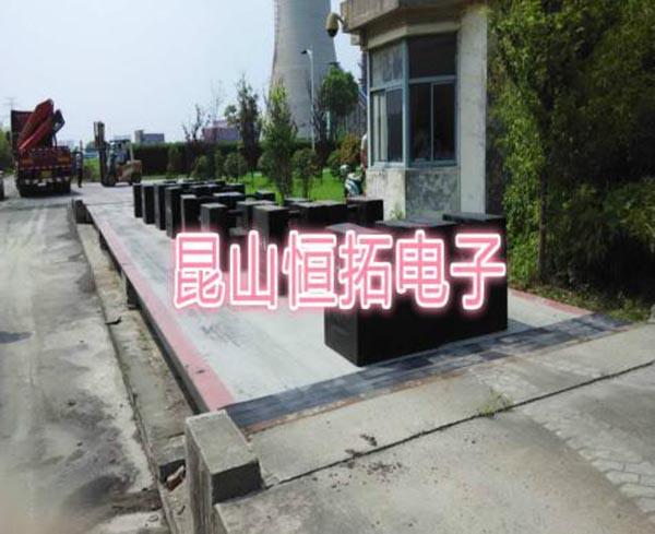 上海优质电子汽车衡厂商 昆山市玉山镇恒拓电子仪器yabovip168.con