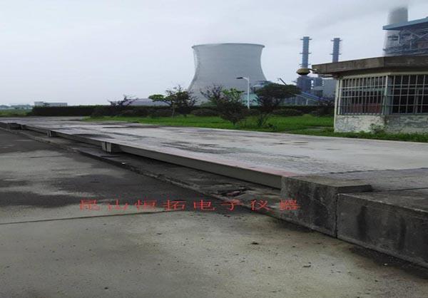 江苏专用地磅上门服务 昆山市玉山镇恒拓电子仪器供应