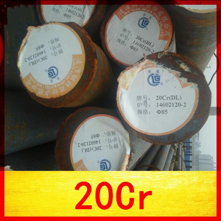 江西销售A182F22圆钢厂家供应,A182F22圆钢