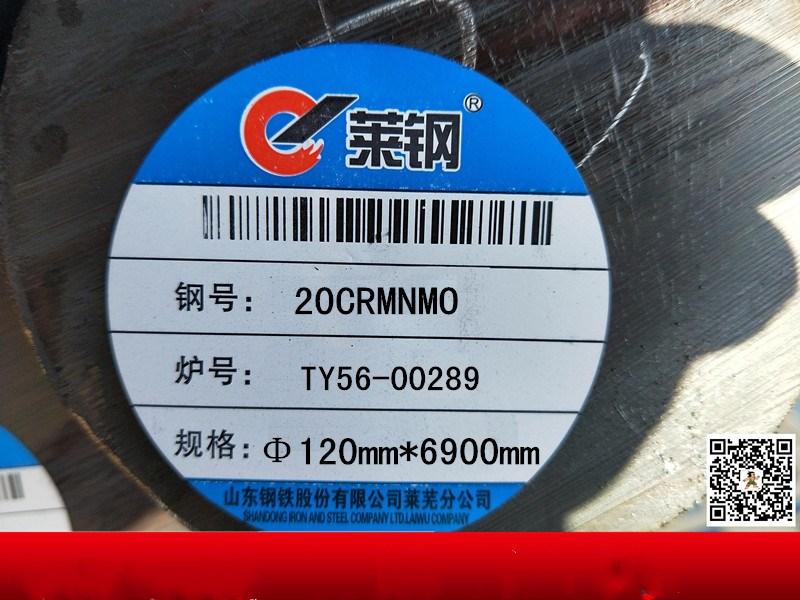 江西专业A182F22圆钢销售价格,A182F22圆钢