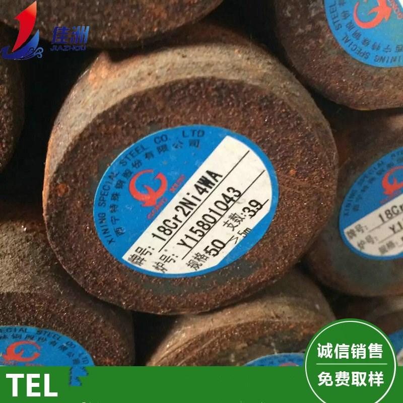 江苏A182F22圆钢货源充足 欢迎来电「新长润供应」