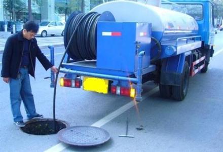 惠州桥西市政管道疏通免上门费 欢迎来电 惠州市惠城区家洁疏通供应