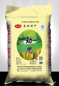 湖南长粒香大米规格齐全,长粒香大米