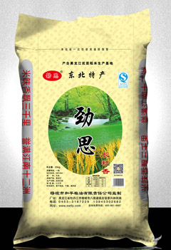 湖北长粒香大米规格齐全 值得信赖「食为天供应」