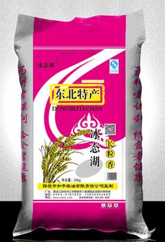 武汉珍珠米畅销全国,珍珠米