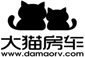 上海途轩汽车销售服务有限公司
