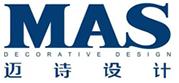 上海迈诗设计装饰有限公司