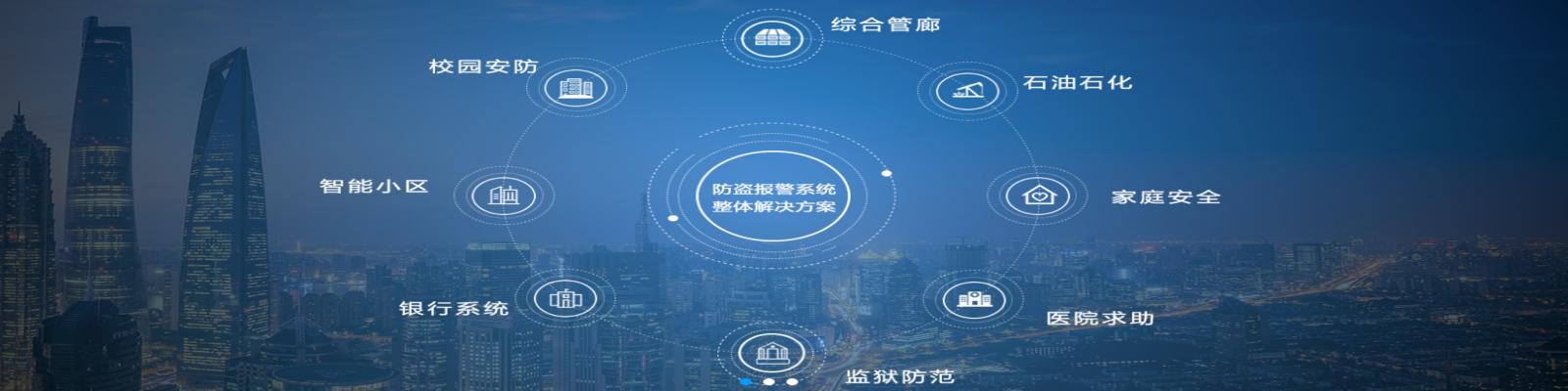 重庆聚叶科技有限公司