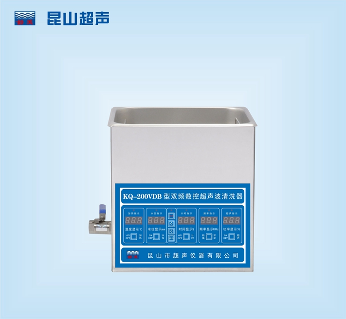 重庆台式数控超声波清洗机直销,数控超声波清洗机