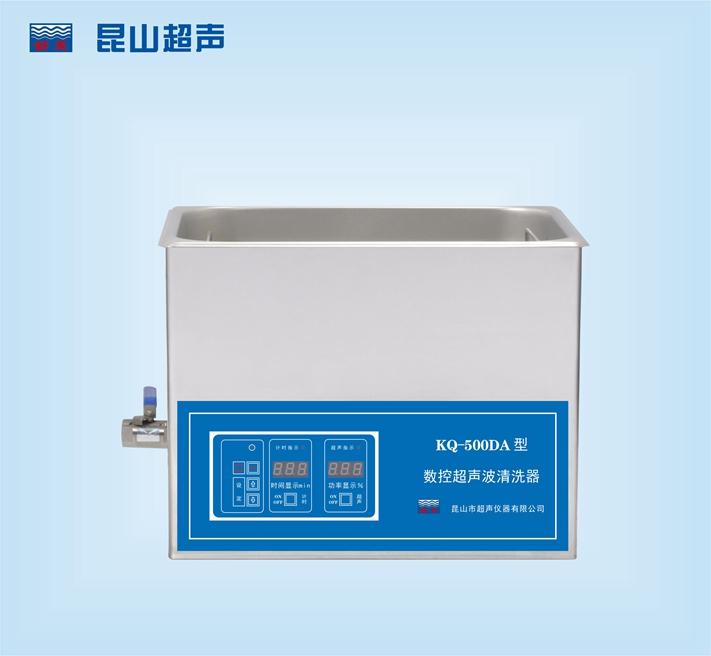 台式数控超声波清洗机厂家「昆山市超声仪器供应」