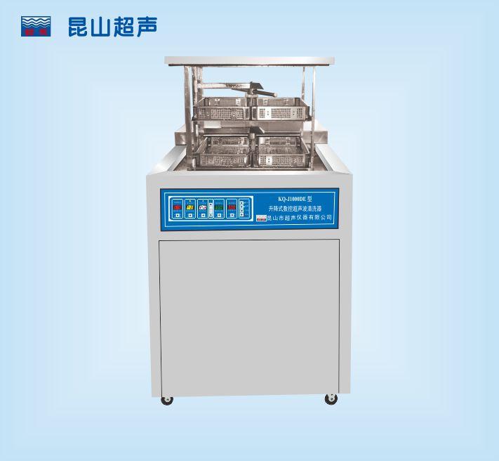 苏州大型工业超声波清洗机,工业超声波清洗机