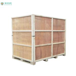 上海卡扣木箱供应价格 上海嘉岳木制品供应