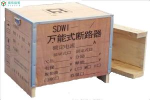 上海包边箱供应公司 上海嘉岳木制品供应