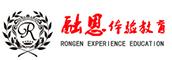 融恩企业管理咨询(苏州)有限公司