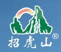 海阳市田原机械有限公司