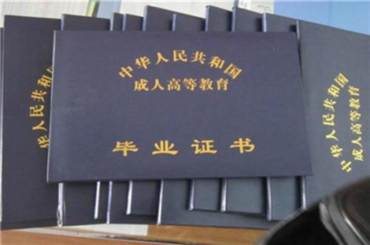 魏縣附近成人高考條件 誠信為本 尚程供應