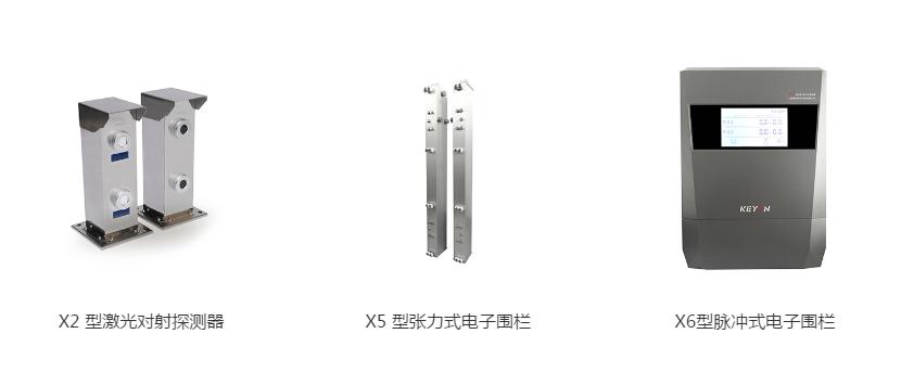 重庆电子围栏量大从优 值得信赖 聚叶供应