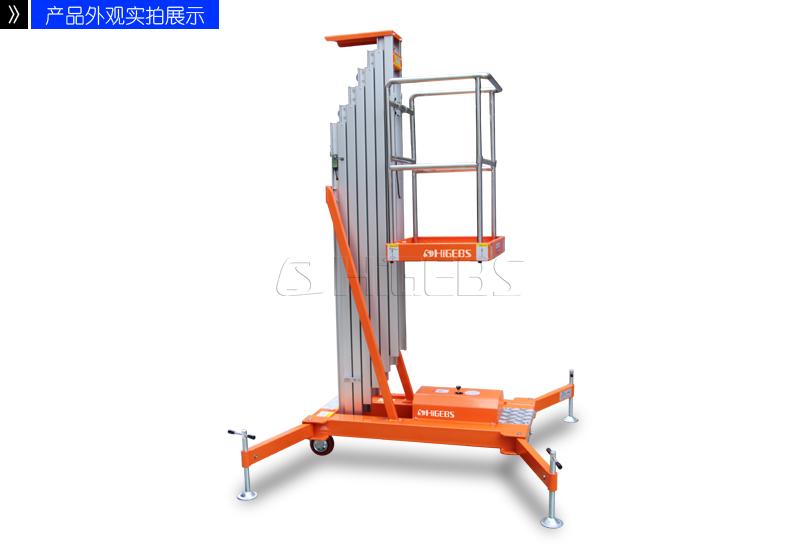 上海口碑好高空作业车维修价格 创新服务 基柯供应
