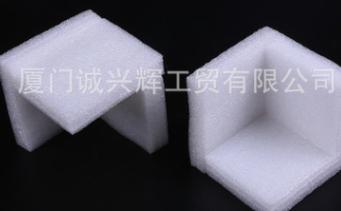莆田发泡珍珠棉卷膜,珍珠棉